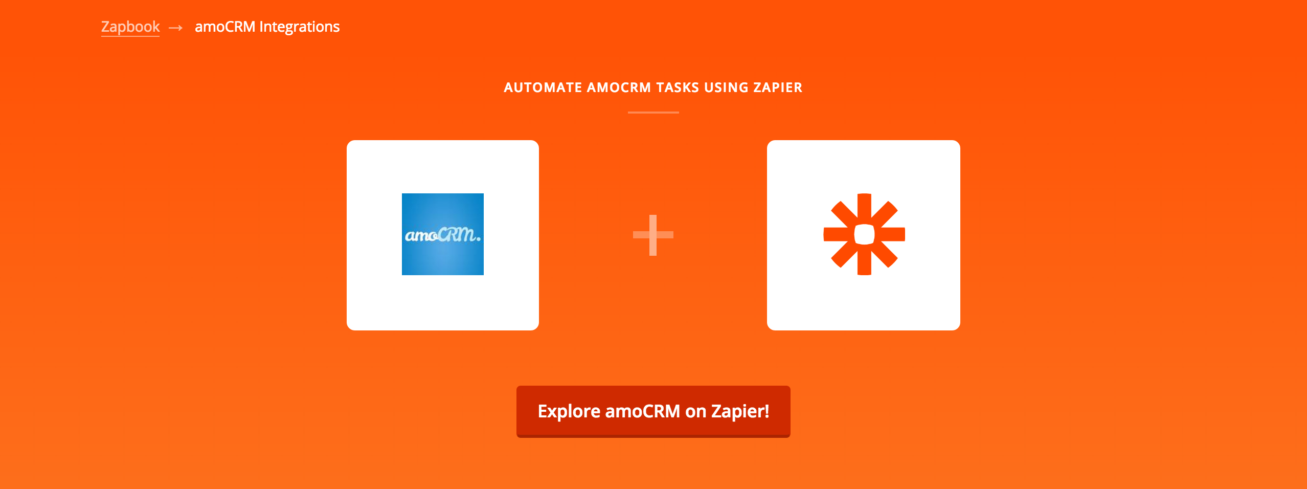 amoCRM and Zapier
